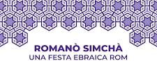 """Il progetto musicale e artistico della festa ebraica rom de """"Romanò Simchà"""" sarà un disco"""