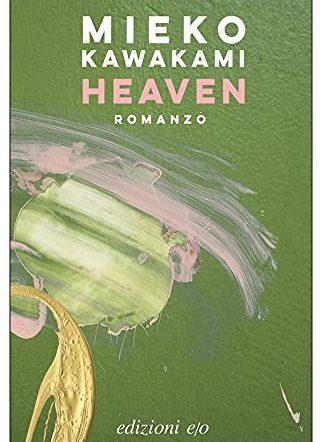 Heaven: un racconto di un dramma scolastico